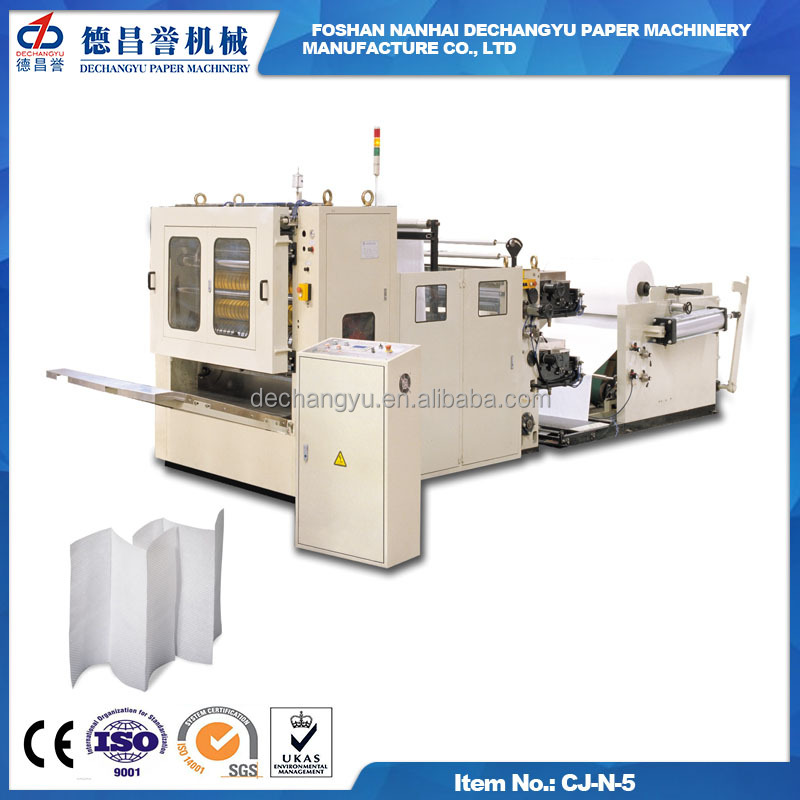 CE,ISO Certification High Speed towel printing machine