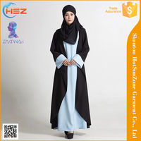 Zakiyyah MD823 New Model Abaya In Dubai Caftan Marocain Online shopping india