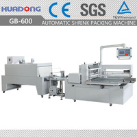 Automatic Side sealing & Shrink Packing Machine Side Sealer