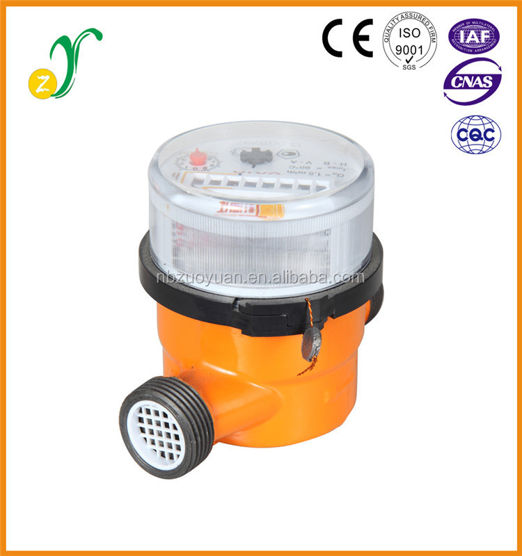 Good quality household easy to use low price single jet water meter box cover