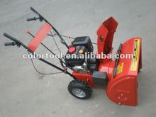 Hot sell QCW-165 loncin 6.5hp snow thrower/snow blower