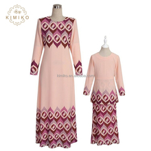 Malaysia Tradition Children Clothing Muslim Kids Jubah With Printing