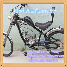 engine kit, bike engine kit, bicycle enginer kit