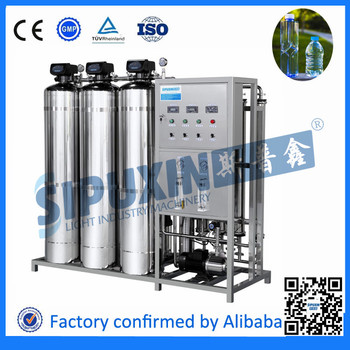 500L/ hour 2 stages stainless steel RO water treatment, perfume making machine