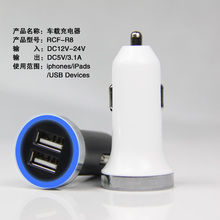mini car charger usb with 12v car battery charger circuit for iphone 6