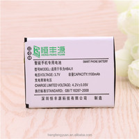 Replacement HB4J1 Battery for Huawei C8500S C8500 U8150 T2311 T8300