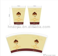 good quality best sales 7oz paper cup with 1 color-4 colors flexo printing made in China