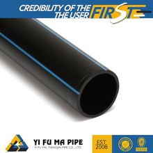 chinese supplier pe100 hdpe pipe 2 inch 50mm price