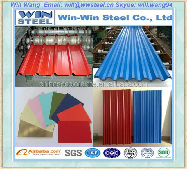 colorful corrugated steel roofing plate / roofing tile for construction material ( G220- G550)