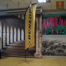 printed flags and branding for outdoor events Shanghai Tongjie