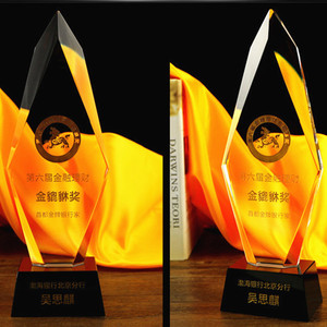 High Quality Most Popular Sublimation Crystal Glass Award Trophy