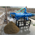 Good quality and low price cow dung dewater machine