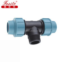 pe pp compression fittings/male threaded adaptor coupling for water supply compression pipe fittings