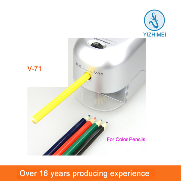 classroom pencil sharpener, V71 for classroom