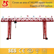 Top quality parent roll handling Industrial Crane