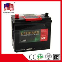 12V45AH JIS MF Type auto start car battery