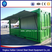 Square portable prefabricated cabin manufacturers Low Price Portable Folding Shipping Storage container house
