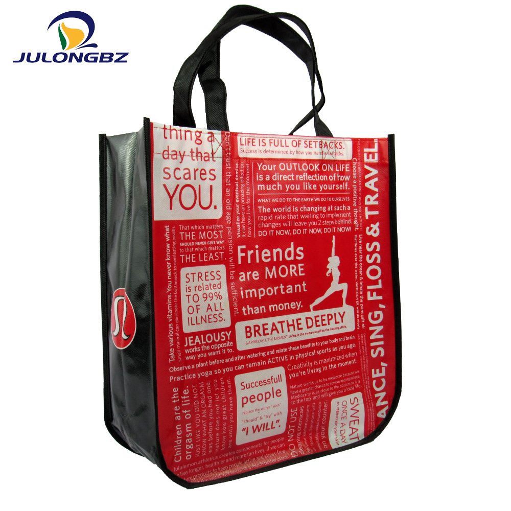 China folding cloth bag custom exquisite style pictures printing PP non woven shopping grocery bag