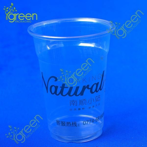 disposable plastic tea cup / fruit salad packaging / plastic water containers with good quality