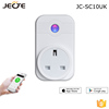 Wifi Adapter Wireless Power Plug Smart