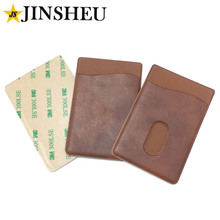 PU leather popular mobile gadgets cell phone credit card holder