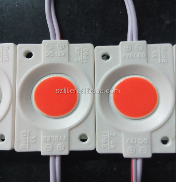 High Power 2.4W 12V Red IP65 One COB LED Module Lamp