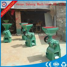 Low price best Choice maize grits/rice mill