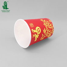 8oz snowflake drinking fancy paper arabic coffee cups with lids wholesale