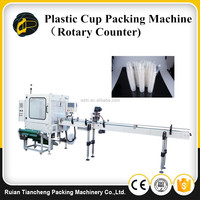 Automatic Customized Plastic Cup Packing Machine