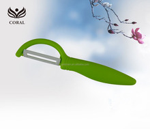 U shape stainless steel vegetable peeler