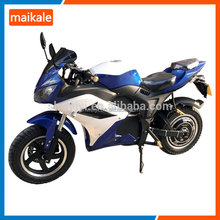 China product 1500w electric motorcycle with Disc Brake for hot sale