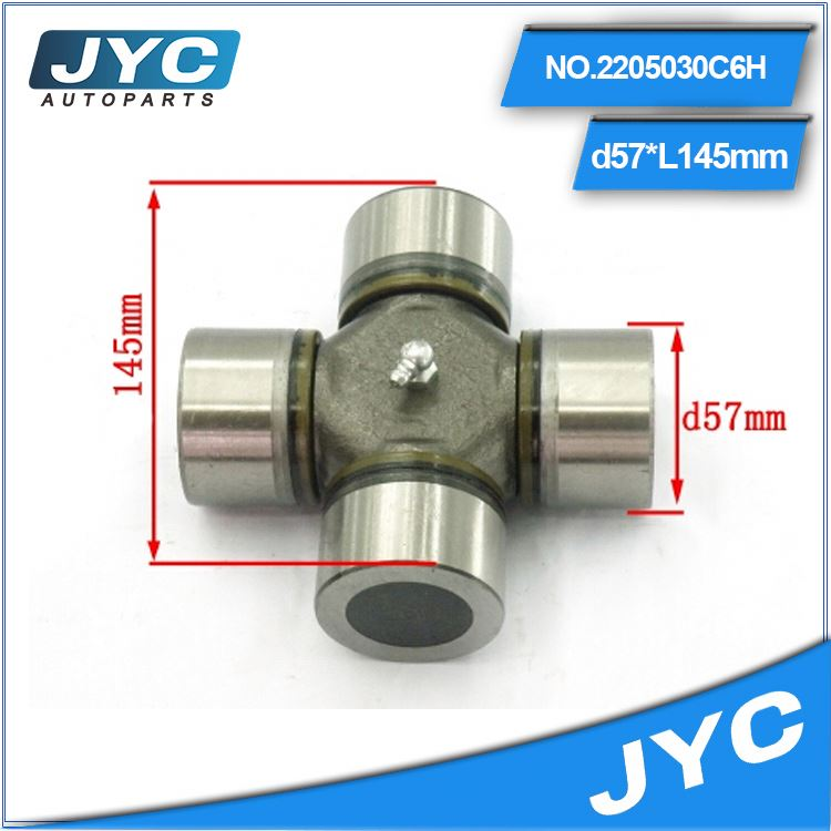 Top sale mini cardan shaft aftermarket truck parts international