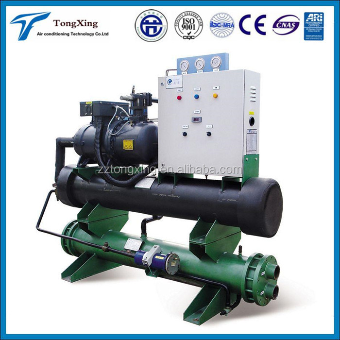 Low price air cooled screw chiller