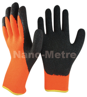NMSAFETY warm rubber hand gloves