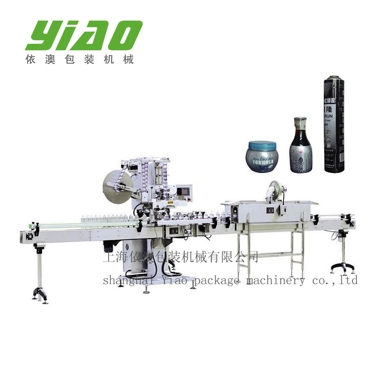 Automatic PVC/PET/PP/OPS thermal shrink sleeve labeling machine