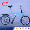New design popular china folding bike factory supply mini folding bike bicycle, portable cycle