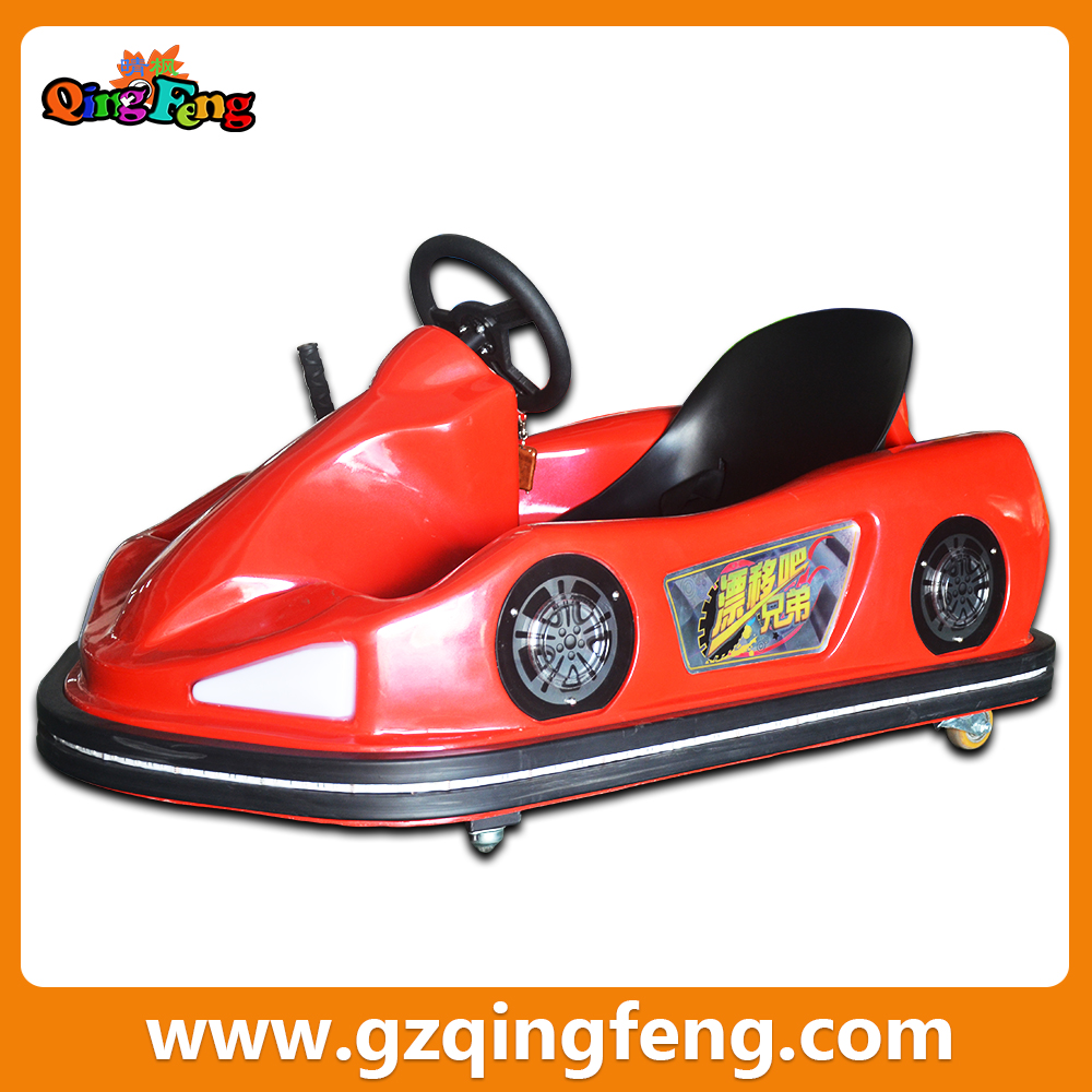 Qingfeng amusement bumper car price 2016 new year promotion electric bumper cars