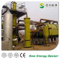 Factory direct sale peanut oil extraction equipment/soybean peanut soybean palm crude oil refinery