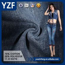 Hot sale cotton polyester denim hot sale cheap price tr fabric