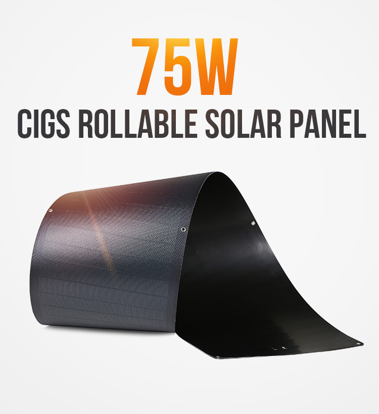 75W CIGS Thin Film Rollable Solar Panel