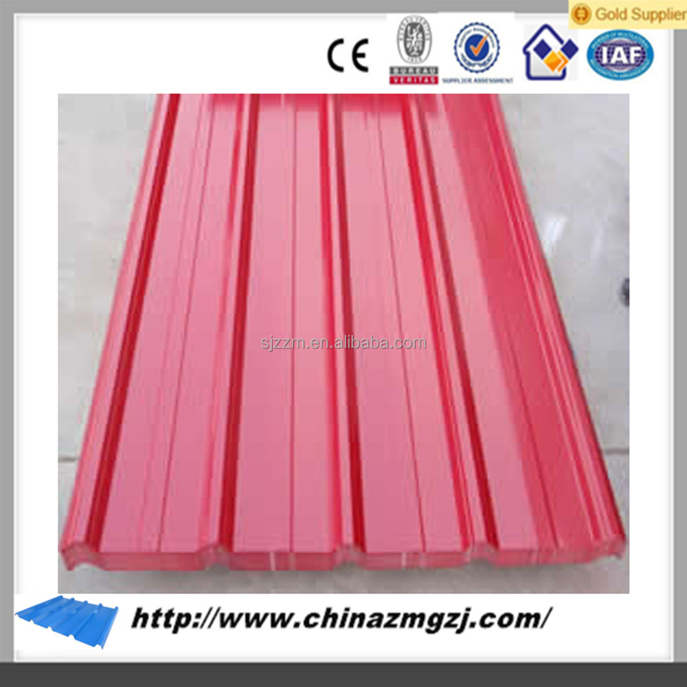 zinc roof sheet price/6mm thick galvanized steel sheet metal