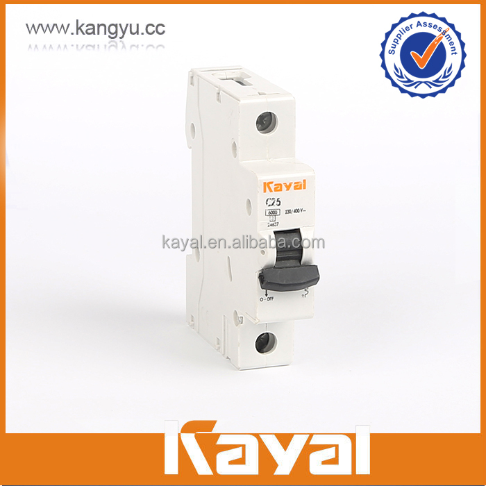 Best selling 20 amp earth leakage circuit breaker