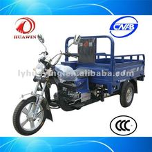 HY110ZH-ZTZ trike chopper three wheel motorcycle