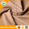 /product-gs/polyester-weft-suede-upholstery-fabric-cars-fabric-for-car-seat-the-car-interior-trim-fabric-60299161708.html