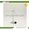2016 New Model plastic solar windmill toy educational