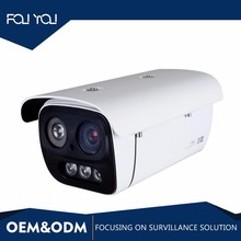 KEDACOM Outdoor IP Camera Security System 1080P POE Intelligent Video Analytic Camera with Smart IR