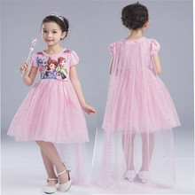 D0184 little girls clothes infant girl dresses lace sweet Princess Cloak designer frocks for baby girl