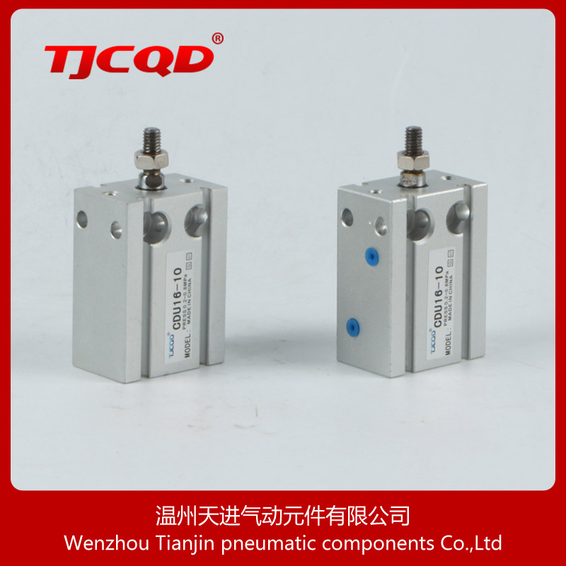 Free installation CDU16-10 pneumatic telescopic cylinder