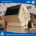 aggregate crusher