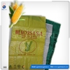 Alibaba packaging rice seed feed corn bean pp 50kg grain bags